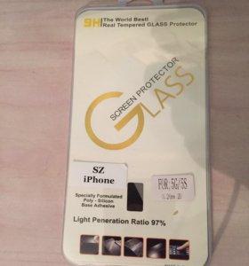 Новые чехлы и стекла для iPhone 6+/5s