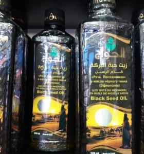 Масло Черного Тмина(эфиопское,холодного отжима)
