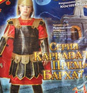 Костюм новогодний глодиатр