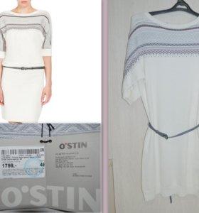 Платье трикотажное Остин