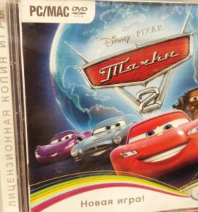 Pc dvd игра