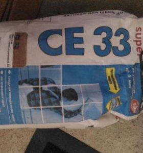 """затирка """"ceresit33"""" светло - коричневый"""