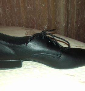 Бальные туфли на мальчика