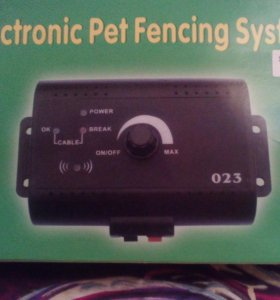 Электронное ограждение для собаки
