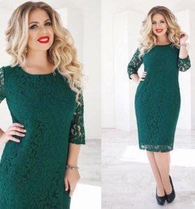 Платье в Наличии 48 размер