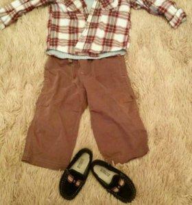 Одежда для маленького модника