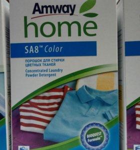 SA8 Amway Порошок для стирки цветных тканей