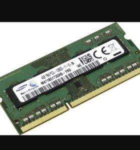 DDR 3 для ноутбука 4GB