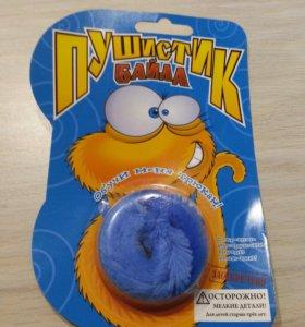 веселая игрушка для детишек