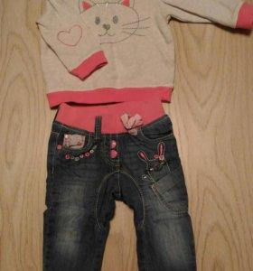 Комплект одежды весна-лето