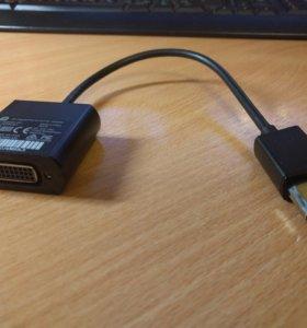 Hp displayport dvi sl adapter
