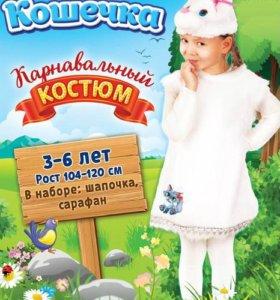 Костюм Кошка ( Кошечка) 3-6 лет