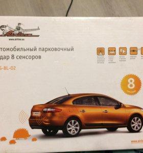 Автомобильный парковочный радар 8 сенсоров