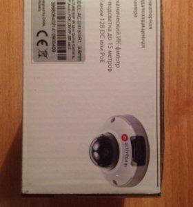 Камера видеонаблюдения Activecam 5мп
