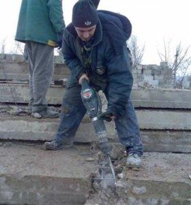 Сварочные слесарные работы монтаж демонтаж