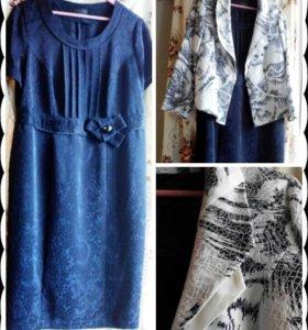 Платье с жакетом 56 р-р