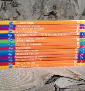 Серия книг Энциклопедия Дисней (15 книг)