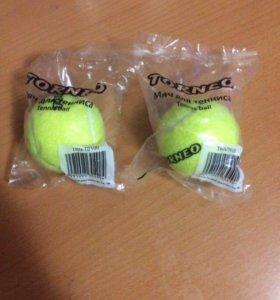 Мяч для тенниса (СРОЧНО)