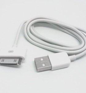 USB кабель iPhone 4/4s