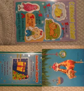 Много разных открыток
