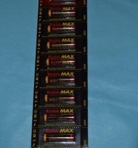 батарейки Kodak Max