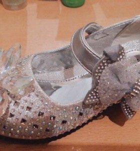 туфли Золушуи