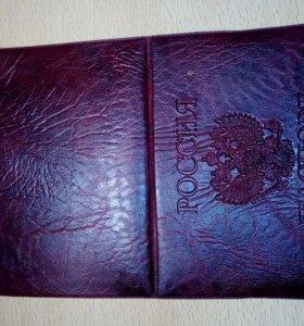 Обложка для паспорта России