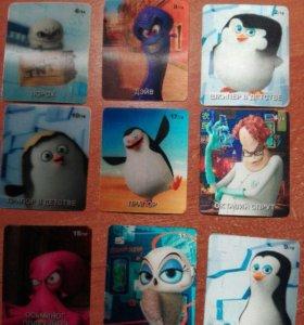 Колекционные Карточки Пингвины из Магадаскара