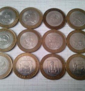 Набор монет России