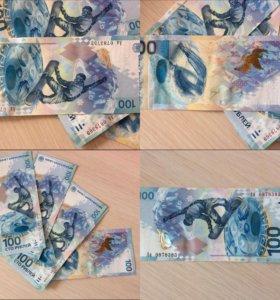 Олимпийские 100 рублевые купюры