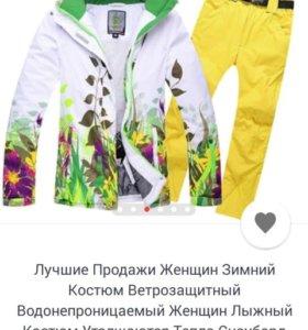Лыжный костюм.