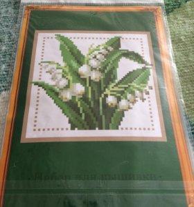 """Набор для вышивания """"Прекрасные цветы """""""