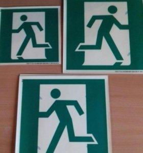 Знаки эвакуации светящие