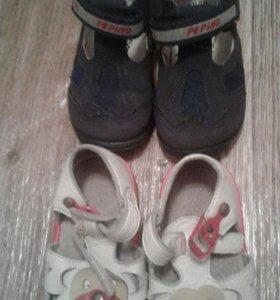 Обувь 18