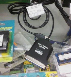 Кабель usb 2.0 >bitronix DB36 для принтера/сканера