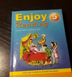 Enjoy Reading