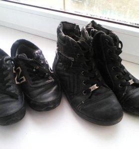 Зимнии ботинки и кросовки