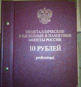 Альбом для монет номиналом 10 рублей.