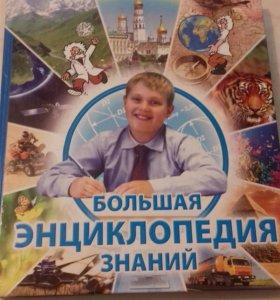 Энциклопедия  6+