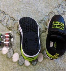 Кроссовки на колёсиках