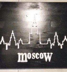 Картина MOSCOW в стиле стринг-арт