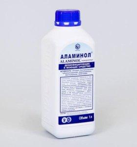 Дезинфицирующее средство.  Аламинол 1 л.