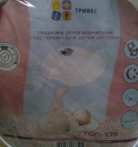 """ортопедическая подушка""""Тривес"""""""