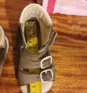 Детская обувь Скороход