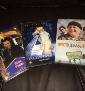 Увлекательная подборка фильмов на дисках