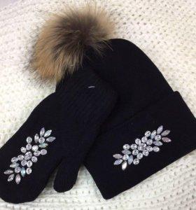 Зимний теплый набор шапка+варежки!