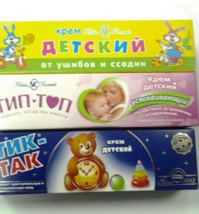 детские крема