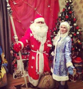 Дед Мороз и снегурка по волшебным ценам