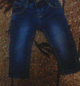 Модные джинсы для мальчика.