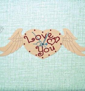 Часы настенные из дерева (Love You)